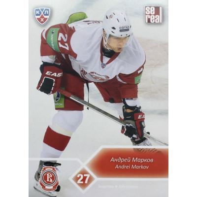 АНДРЕЙ МАРКОВ (Витязь) 2012-13 Sereal КХЛ (5 сезон)