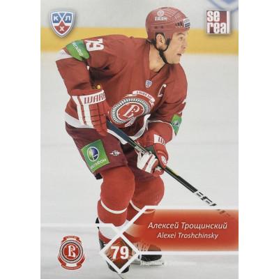 АЛЕКСЕЙ ТРОЩИНСКИЙ (Витязь) 2012-13 Sereal КХЛ (5 сезон)