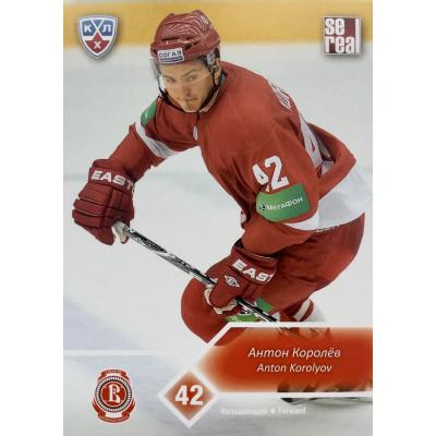 АНТОН КОРОЛЕВ (Витязь) 2012-13 Sereal КХЛ (5 сезон)