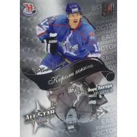 ЙОРИ ЛЕХТЕРЯ (Сибирь) 2012-13 Sereal КХЛ 5 сезон. Короли хоккея