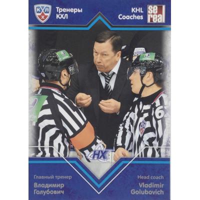 ВЛАДИМИР ГОЛУБОВИЧ (Нефтехимик) 2012-13 Sereal КХЛ 5 сезон. Тренеры