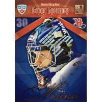 БЕРНД БРЮКЛЕР (Сибирь) 2011-12 Sereal КХЛ Маски