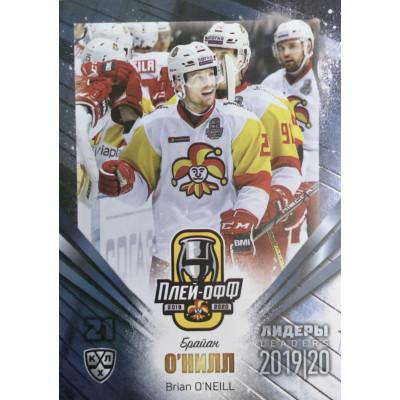 БРАЙАН О'НИЛЛ (Йокерит) 2019-20 Sereal Лидеры 12 сезона КХЛ