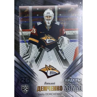 ВАСИЛИЙ ДЕМЧЕНКО (Металлург) 2019-20 Sereal Лидеры 12 сезона КХЛ