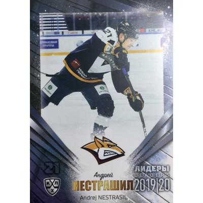 АНДРЕЙ НЕСТРАШИЛ (Металлург) 2019-20 Sereal Лидеры 12 сезона КХЛ