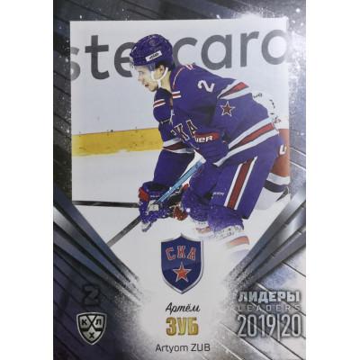 АРТЕМ ЗУБ (СКА) 2019-20 Sereal Лидеры 12 сезона КХЛ