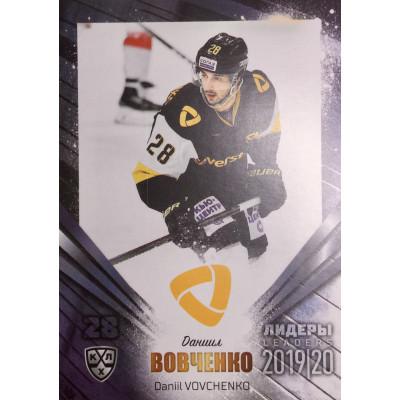 ДАНИИЛ ВОВЧЕНКО (Северсталь) 2019-20 Sereal Лидеры 12 сезона КХЛ