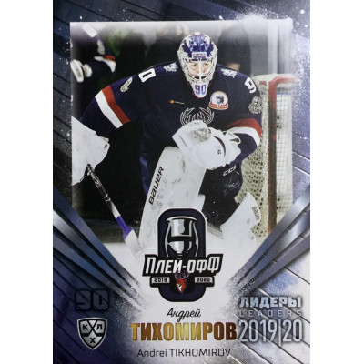 АНДРЕЙ ТИХОМИРОВ (Торпедо) 2019-20 Sereal Лидеры 12 сезона КХЛ