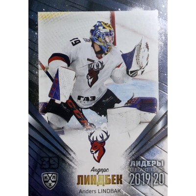 АНДЕРС ЛИНДБЕК (Торпедо) 2019-20 Sereal Лидеры 12 сезона КХЛ