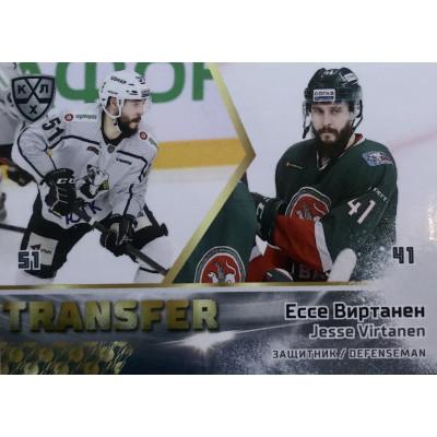 ЕССЕ ВИРТАНЕН (Трактор - Ак Барс) 2019-20 Sereal Лидеры 12 сезона КХЛ Трансфер