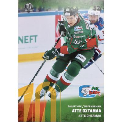 АТТЕ ОХТАМАА (Ак Барс) 2017-18 Sereal КХЛ 10 сезон (жёлтая)
