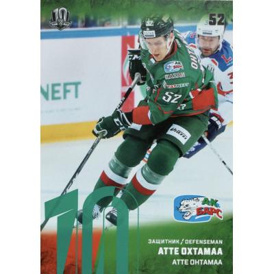 АТТЕ ОХТАМАА (Ак Барс) 2017-18 Sereal КХЛ 10 сезон (зелёная)