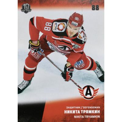 НИКИТА ТРЯМКИН (Автомобилист) 2017-18 Sereal КХЛ 10 сезон