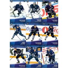 ДИНАМО (Москва) комплект 18 карточек 2017-18 SeReal КХЛ 10 сезон.