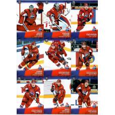 ЛОКОМОТИВ (Ярославль) комплект 18 карточек 2017-18 SeReal КХЛ 10 сезон.