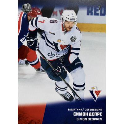 СИМОН ДЕПРЕ (Слован) 2017-18 Sereal КХЛ 10 сезон