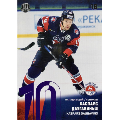 КАСПАРС ДАУГАВИНЬШ (Торпедо) 2017-18 Sereal КХЛ 10 сезон (фиолетовая)