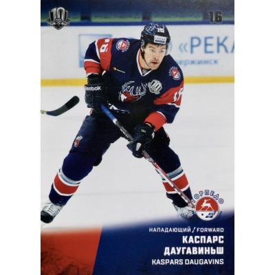 КАСПАРС ДАУГАВИНЬШ (Торпедо) 2017-18 Sereal КХЛ 10 сезон
