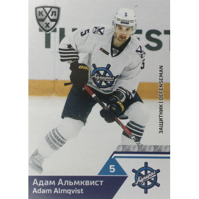 АДАМ АЛЬМКВИСТ (Адмирал) 2019-20 Sereal КХЛ 12 сезон