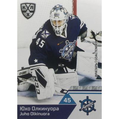ЮХО ОЛКИНУОРА (Адмирал) 2019-20 Sereal КХЛ 12 сезон
