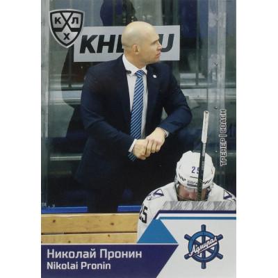 НИКОЛАЙ ПРОНИН (Адмирал) 2019-20 Sereal КХЛ 12 сезон