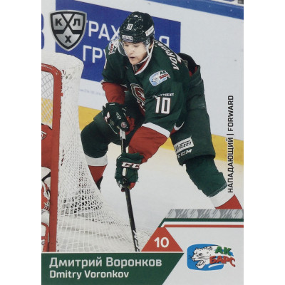 ДМИТРИЙ ВОРОНКОВ (Ак Барс) 2019-20 Sereal КХЛ 12 сезон