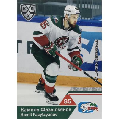 КАМИЛЬ ФАЗЫЛЗЯНОВ (Ак Барс) 2019-20 Sereal КХЛ 12 сезон