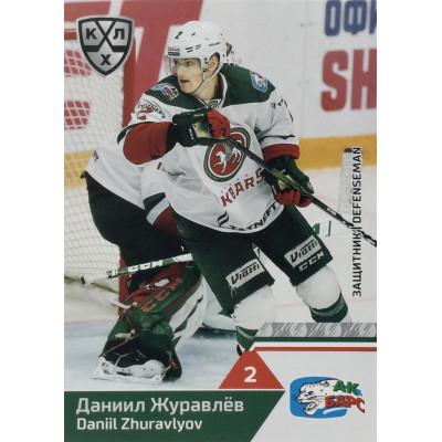 ДАНИИЛ ЖУРАВЛЕВ (Ак Барс) 2019-20 Sereal КХЛ 12 сезон