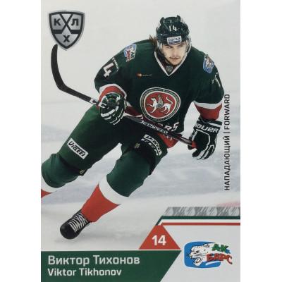 ВИКТОР ТИХОНОВ (Ак Барс) 2019-20 Sereal КХЛ 12 сезон