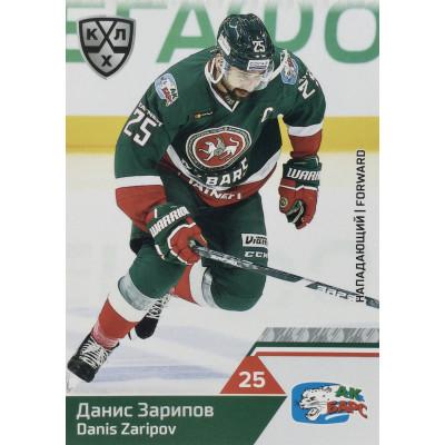 ДАНИС ЗАРИПОВ (Ак Барс) 2019-20 Sereal КХЛ 12 сезон
