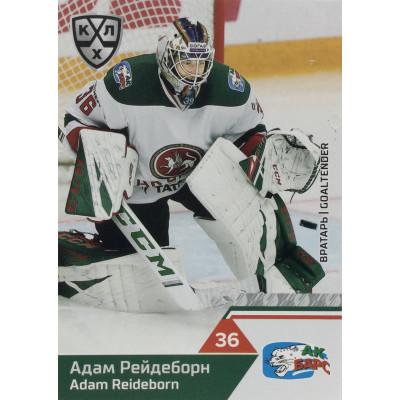 АДАМ РЕЙДЕБОРН (Ак Барс) 2019-20 Sereal КХЛ 12 сезон