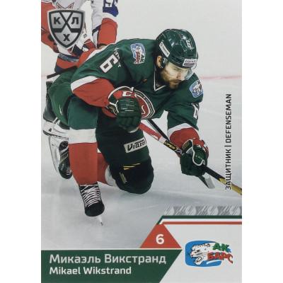 МИКАЭЛЬ ВИКСТРАНД (Ак Барс) 2019-20 Sereal КХЛ 12 сезон