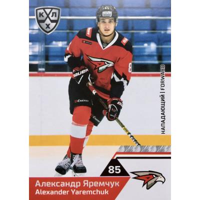 АЛЕКСАНДР ЯРЕМЧУК (Авангард) 2019-20 Sereal КХЛ 12 сезон