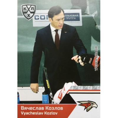 ВЯЧЕСЛАВ КОЗЛОВ (Авангард) 2019-20 Sereal КХЛ 12 сезон
