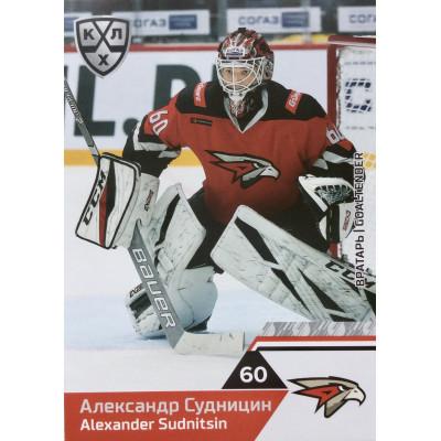 АЛЕКСАНДР СУДНИЦИН (Авангард) 2019-20 Sereal КХЛ 12 сезон