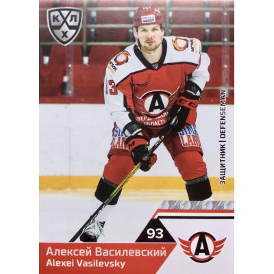 АЛЕКСЕЙ ВАСИЛЕВСКИЙ (Автомобилист) 2019-20 Sereal КХЛ 12 сезон