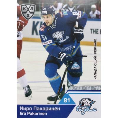 ИИРО ПАКАРИНЕН (Барыс) 2019-20 Sereal КХЛ 12 сезон