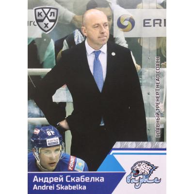 АНДРЕЙ СКАБЕЛКА (Барыс) 2019-20 Sereal КХЛ 12 сезон