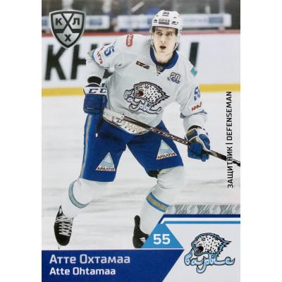 АТТЕ ОХТАМАА (Барыс) 2019-20 Sereal КХЛ 12 сезон