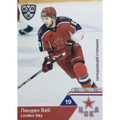 ЛИНДЕН ВЕЙ (ЦСКА) 2019-20 Sereal КХЛ 12 сезон