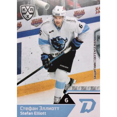 СТЕФАН ЭЛЛИОТТ (Динамо Минск) 2019-20 Sereal КХЛ 12 сезон