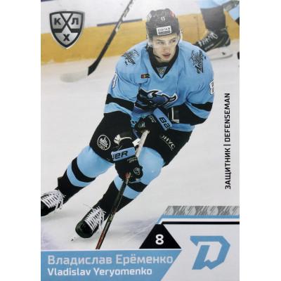 ВЛАДИСЛАВ ЕРЕМЕНКО (Динамо Минск) 2019-20 Sereal КХЛ 12 сезон
