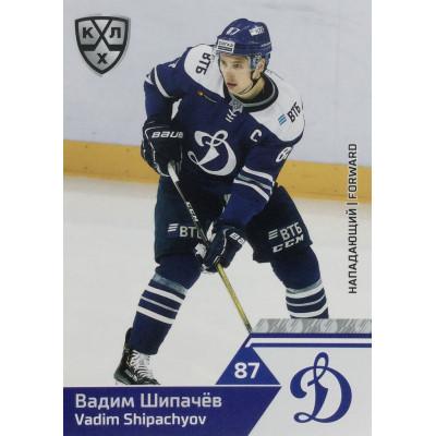 ВАДИМ ШИПАЧЕВ (Динамо Москва) 2019-20 Sereal КХЛ 12 сезон