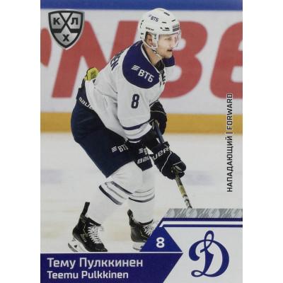 ТЕМУ ПУЛККИНЕН (Динамо Москва) 2019-20 Sereal КХЛ 12 сезон