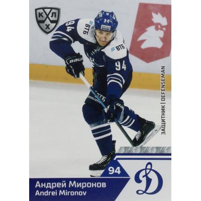 АНДРЕЙ МИРОНОВ (Динамо Москва) 2019-20 Sereal КХЛ 12 сезон