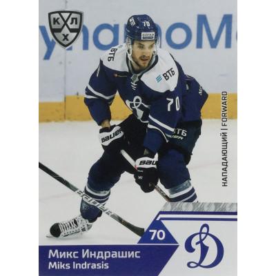 МИКС ИНДРАШИС (Динамо Москва) 2019-20 Sereal КХЛ 12 сезон