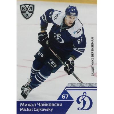 МИХАЛ ЧАЙКОВСКИ (Динамо Москва) 2019-20 Sereal КХЛ 12 сезон