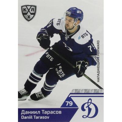 ДАНИИЛ ТАРАСОВ (Динамо Москва) 2019-20 Sereal КХЛ 12 сезон