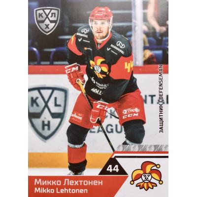 МИККО ЛЕХТОНЕН (Йокерит) 2019-20 Sereal КХЛ 12 сезон