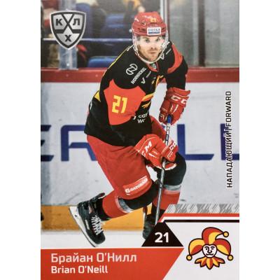 БРАЙАН О'НИЛЛ (Йокерит) 2019-20 Sereal КХЛ 12 сезон